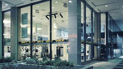 TMX Broadcast Centre
