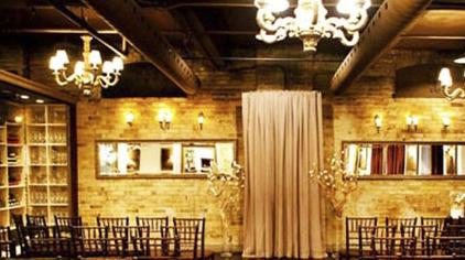 Rosehill Lounge